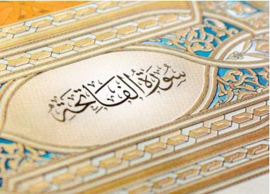 Shabab Weekly